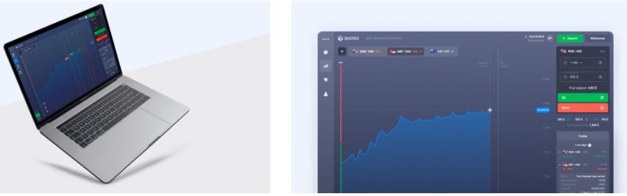 Quotex Trading Platform