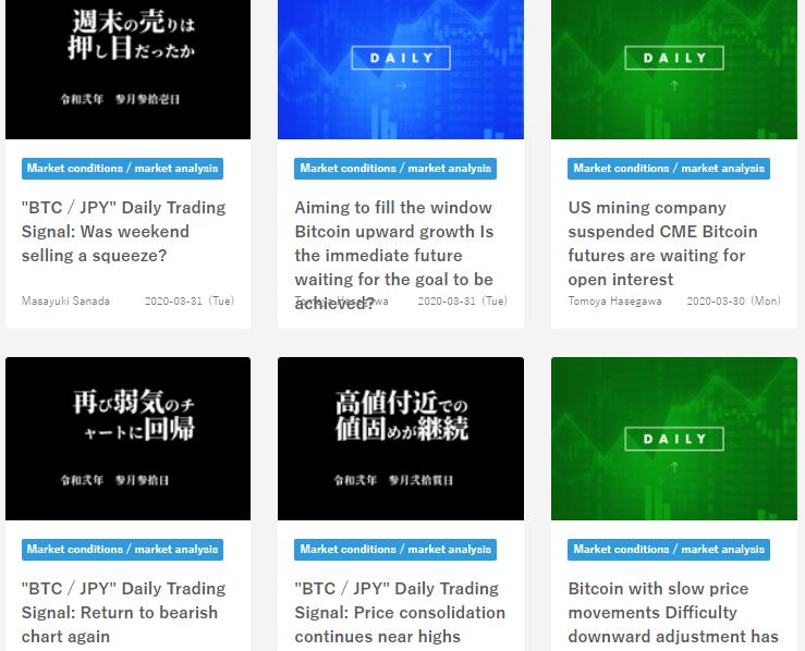 bitbank Review Blog